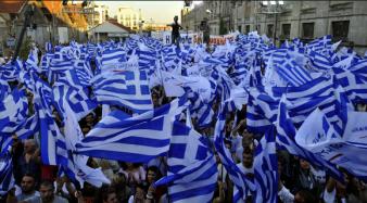 Greek Crisis-4