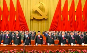 Chinese Communist Party-1