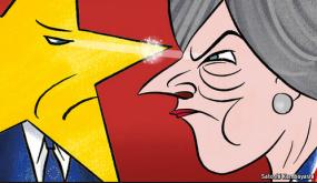 Nasty EU